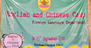 English and Chinese Camp